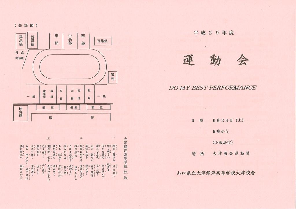 ファイル 226-1.jpg