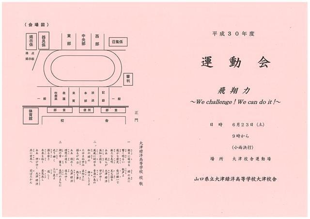 ファイル 327-1.jpg