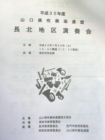 ファイル 343-2.jpg