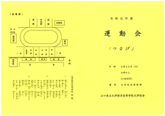 ファイル 427-1.jpg