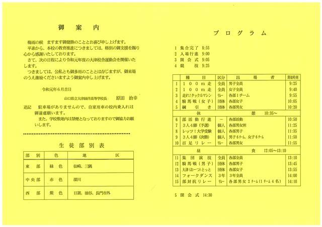 ファイル 427-2.jpg